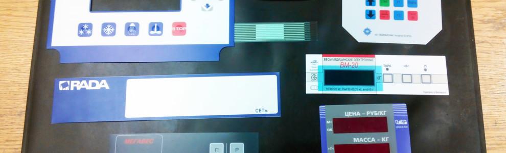 Плёночные клавиатуры 1