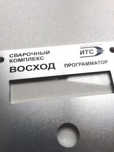 Производство панелей в Минске