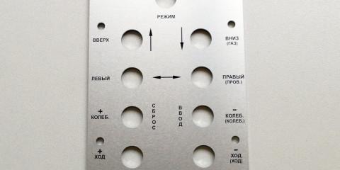 Лицевые и задние панели приборов, высокоточные шкалы, фальшпанели 3